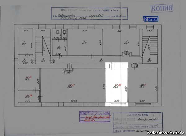 2 ой этаж здания Б1 Подосиновского Дома Быта