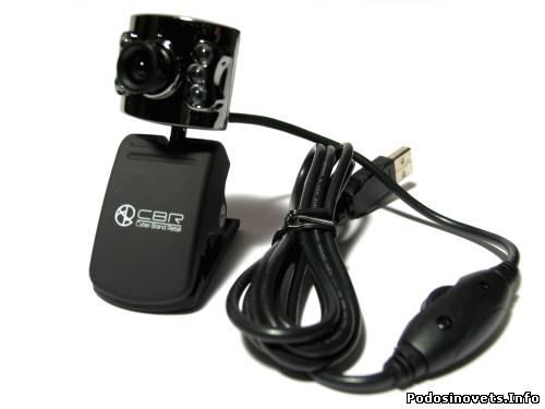 В подарок web-камера Six Lights USB Digital Web Camera