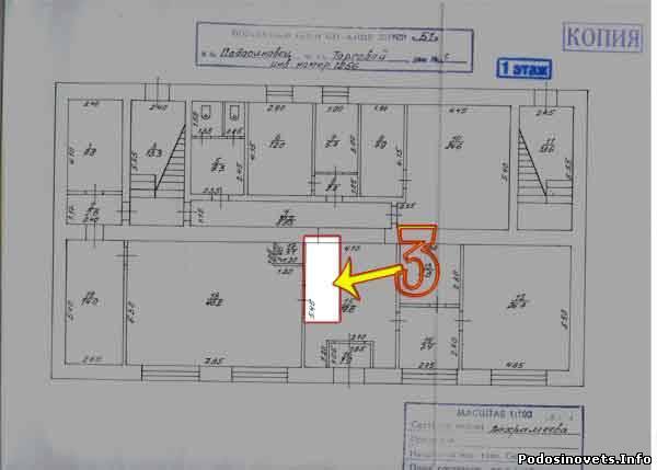 план 1 этажа здания Б1 Подосиновского дома быта