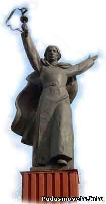 Памятник в парке Демьяново