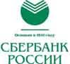 Сбербанк России.Подосиновское отделение